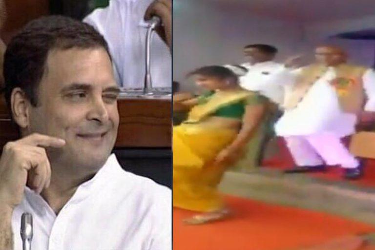 पहले राहुल, अब एनसीपी सांसद हुए 'आंख मारे..' के मुरीद, जानें कैसे?