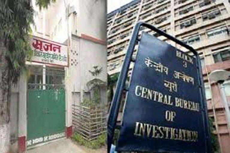 सृजन घोटाला : फिर action में सीबीआई, नाजिर से पूछताछ