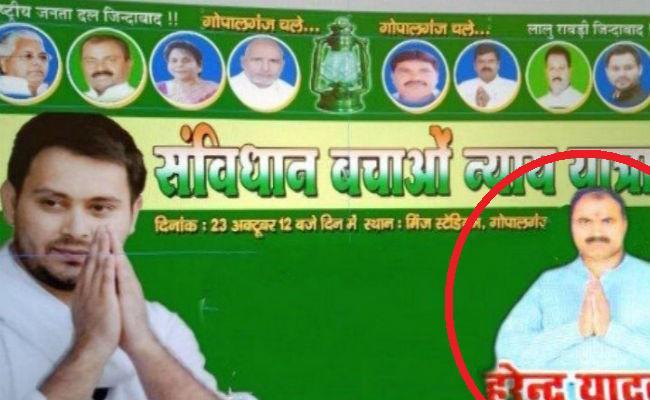 यूपी जहरीली शराबकांड का आरोपित निकला राजद का नेता, राजस्थान से गिरफ्तार