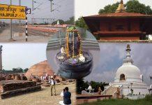 vaishali news
