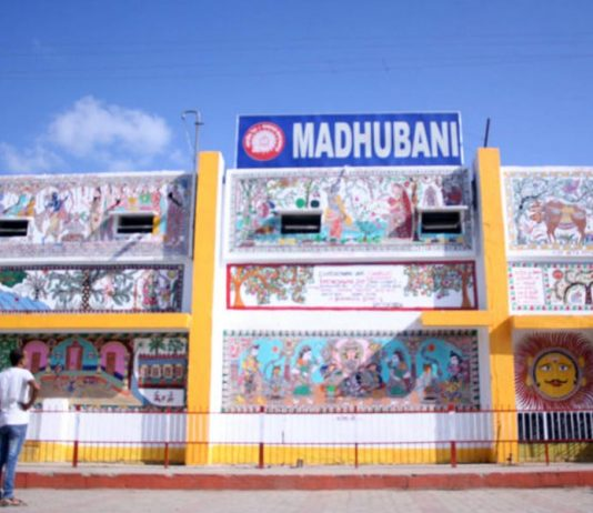 madhubani news