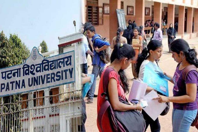 पटना कॉलेज और बीएन कॉलेज की प्रथम कट-ऑफ लिस्ट जारी, यहां जानें details