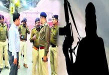 Threatening to blow up Sonpur fair and Hajipur railway station