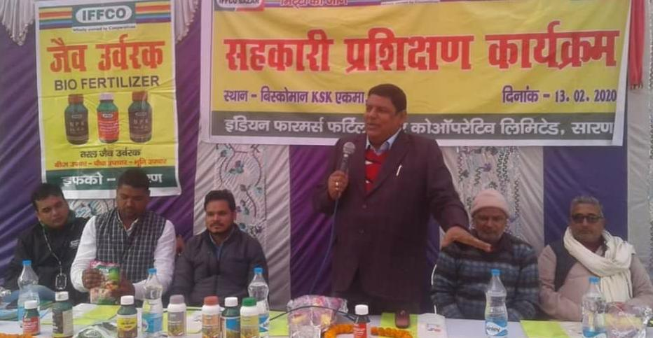 chhapra news